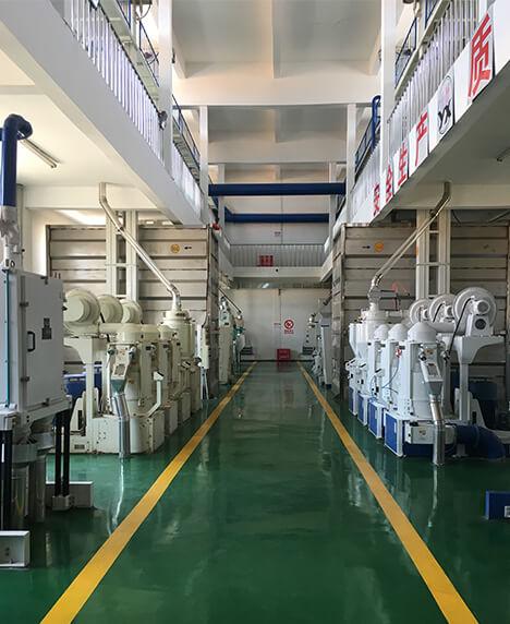 Fushun Central Grain Depot Co. Ltd. 2x100T Rice